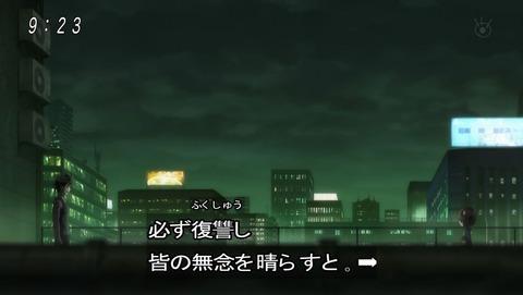 ゲゲゲの鬼太郎 第6期 51話 感想 039