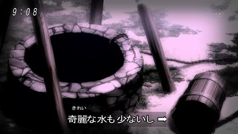 ゲゲゲの鬼太郎 第6期 84話 感想 010