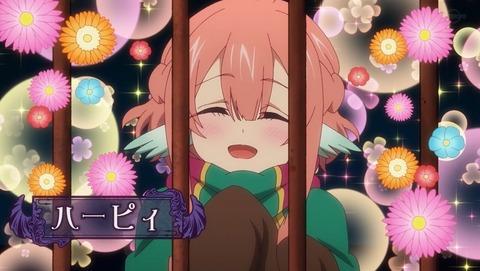 魔王城でおやすみ 5話 感想