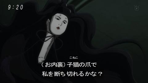 ゲゲゲの鬼太郎 第6期 46話 感想 031