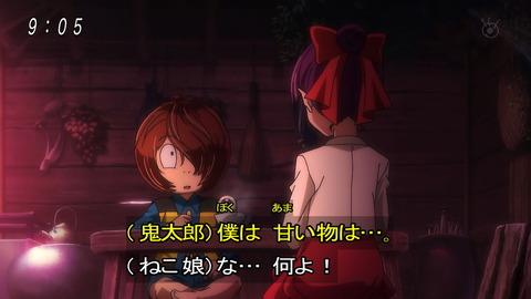 ゲゲゲの鬼太郎 第6期 88話 感想 002
