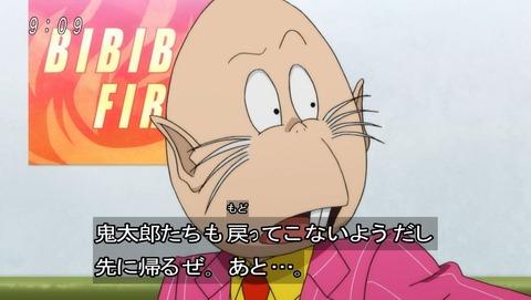 ゲゲゲの鬼太郎 6期 21話 感想 010