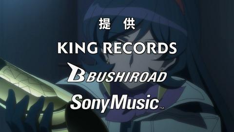 戦姫絶唱シンフォギアXV 5期 4話 感想 12