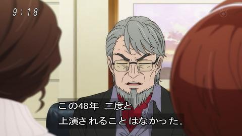 ゲゲゲの鬼太郎 第6期 91話 感想 029