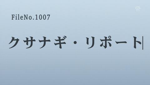 遊戯王VRAINS 29話 感想 05
