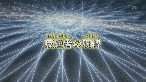 遊戯王ARC‐V 75話 感想 61