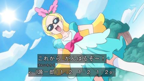キラキラ☆プリキュアアラモード 24話 感想 1683