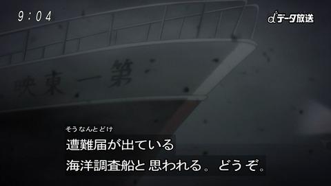 ゲゲゲの鬼太郎 第6期 58話 感想 000