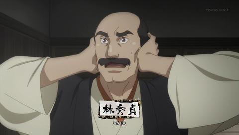 胡蝶綺 ~若き信長~ 4話 感想 0001