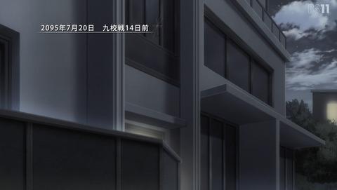 ANCB001552
