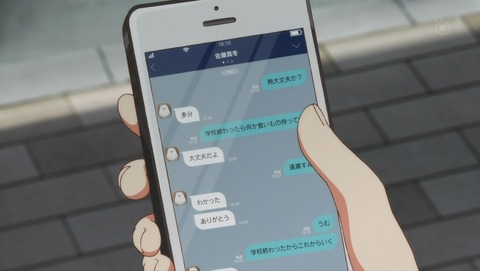 ギヴン 10話 感想 0124