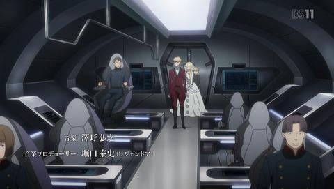 アルドノア・ゼロ 23話 感想 27