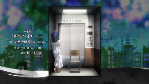 マギアレコード 3話 感想 0254