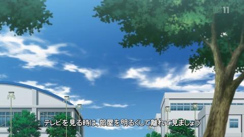 ハイスクール・フリート はいふり OVA 前編 感想 30