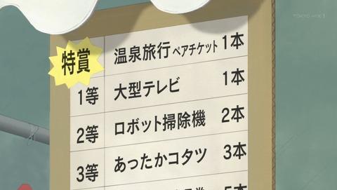 小林さんちのメイドラゴン 11話 感想 47