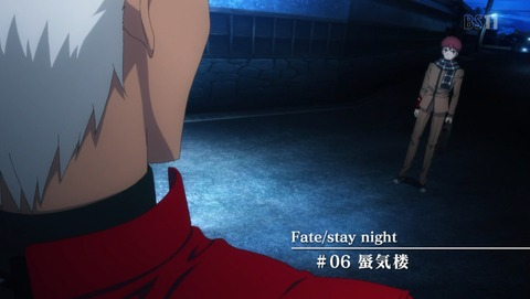 Fate stay night UBW 6話 感想 33