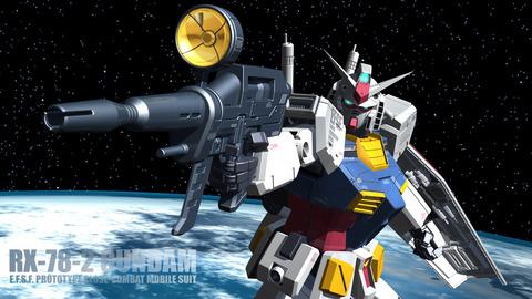 RX-78-2-93 弱い ガンダム
