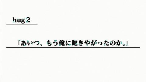 ancb03464