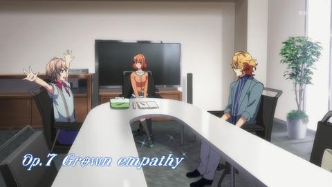 うたの☆プリンスさまっ♪ 4期 7話 感想 06