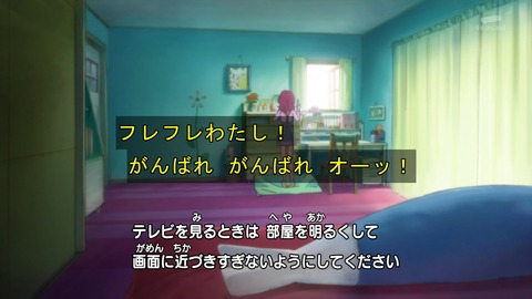 HUGっと プリキュア 1話 感想 862