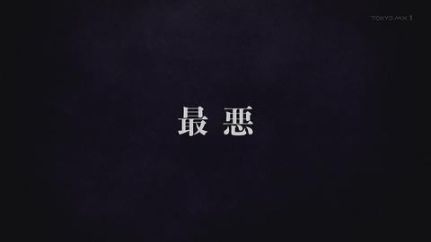 バビロン 6話 感想 040