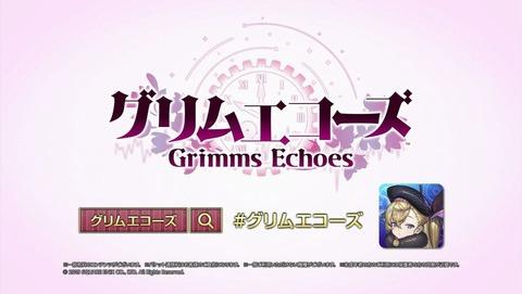 グリムノーツ The Animation 12話 感想 0028