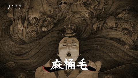 ゲゲゲの鬼太郎 第6期 46話 感想 025