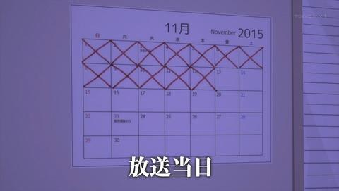 ハッカドール 7話 感想 1232