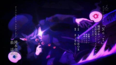 地縛少年花子くん 12話 感想 0026