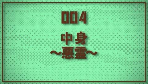 モブサイコ100 2期 4話 感想 85