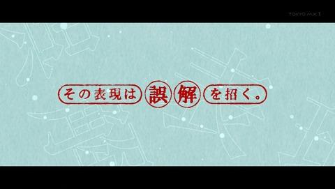 終物語 ひたぎランデブー 4話 感想 035