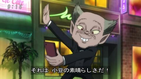 ゲゲゲの鬼太郎 第6期 31話 感想 024