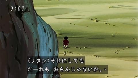 ドラゴンボール改 魔人ブウ編 137話 感想 19