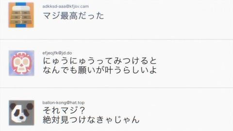 神田川JET GIRLS 8話 感想 0023