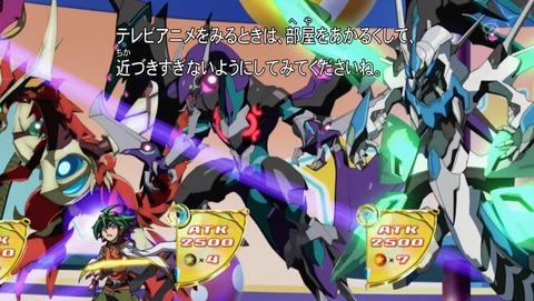 遊戯王ARC‐V 148話 最終回 感想 43