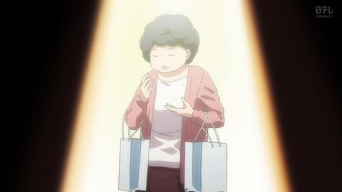 3D彼女 リアルガール 第2シーズン 24話 感想 019