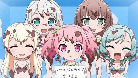 【ガルパ☆ピコ】第5話 感想 パスパレ、水着で泥まみれに【BanG Dream!】