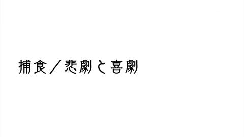 Lostorage incited WIXOSS 10話 感想 768