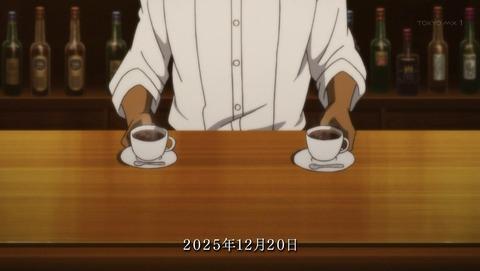 18話 感想 ソードアート・オンライン 46