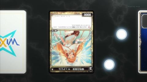 ancb01064