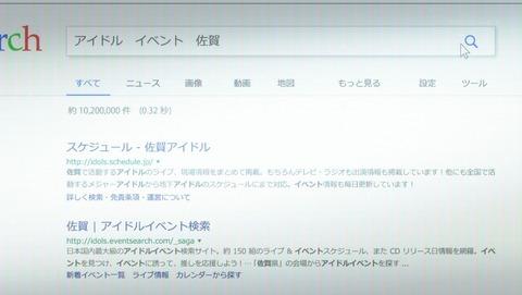 ゾンビランドサガ 6話 感想 0088