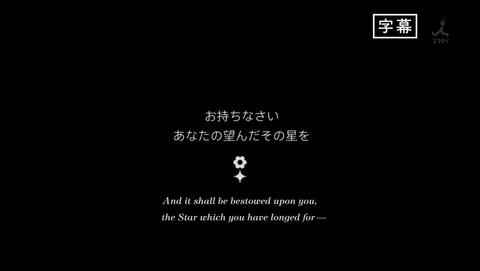 少女☆歌劇 レヴュースタァライト 3話 感想 20