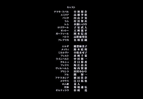 Re:ゼロから始める異世界生活 48話 感想 085