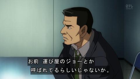 江戸川コナン失踪事件 史上最悪の2日間 感想 0814