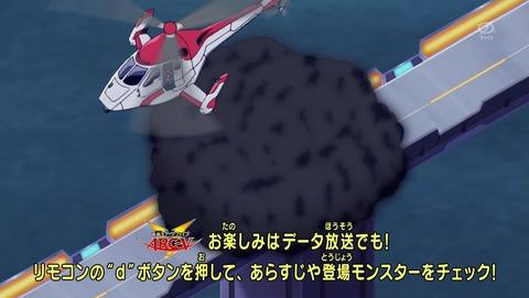 遊戯王ARC‐V 97話 感想 298