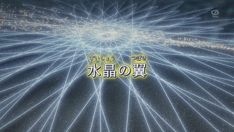 遊戯王ARC‐V 85話 感想 530