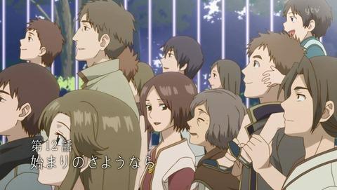 赤髪の白雪姫 12話 最終回 感想 04