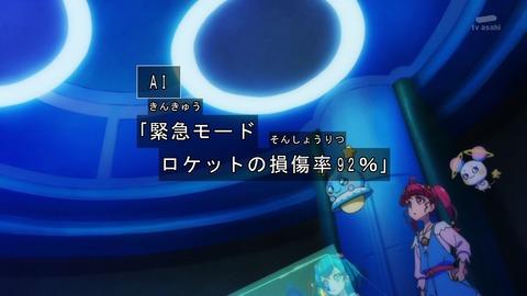 スター トゥインクルプリキュア 2話 感想 81