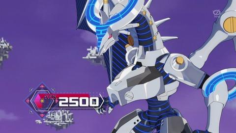 ANCB002040