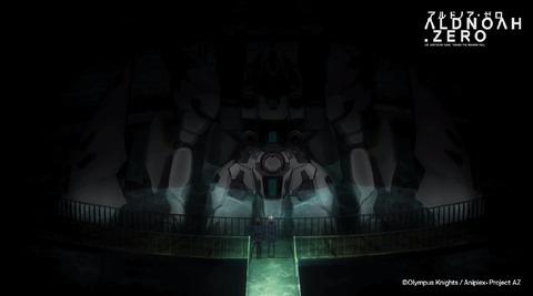 アルドノア・ゼロ 10話 48